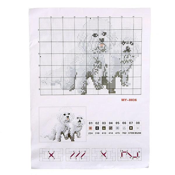 Набор для вышивания бисером 26*20,5см Собачки MY8836 купить оптом и в розницу