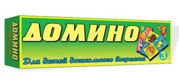 Домино Герои мультфильмов мал. 00003 /28/ купить оптом и в розницу