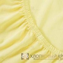 Простынь трикотажная на резинке 90х200х20 желтая  Хлопковый Край купить оптом и в розницу