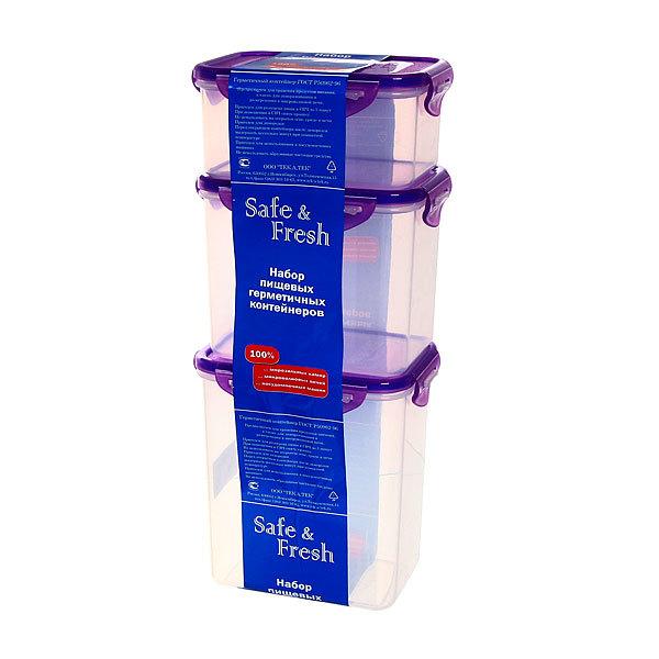 Набор контейнеров 3 шт ″Safe&Fresh″ (0,6л,1л,1,5л) SF-H03-1 купить оптом и в розницу