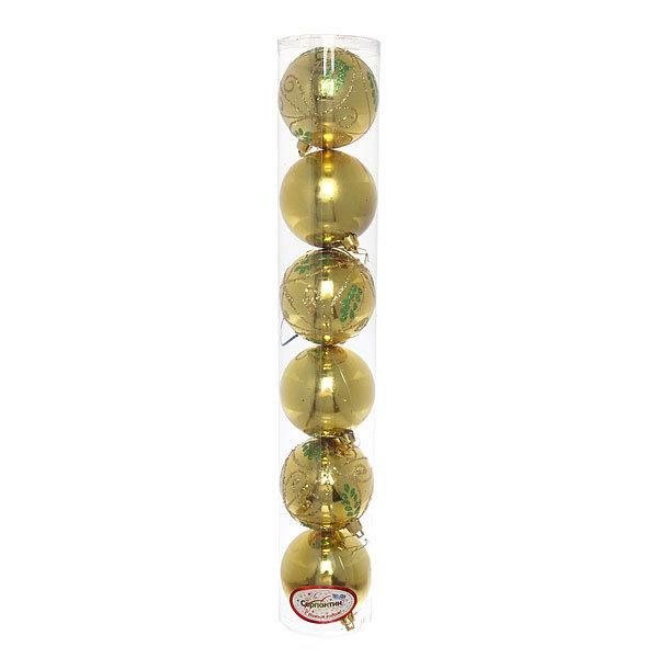 Новогодние шары″ Золотой узор″ 8см (набор 6шт.) купить оптом и в розницу
