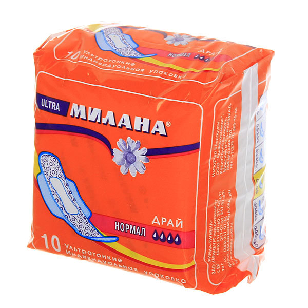 Прокладки женские ультратонкие Милана НОРМАЛ драй+гель 10шт(4кап) купить оптом и в розницу