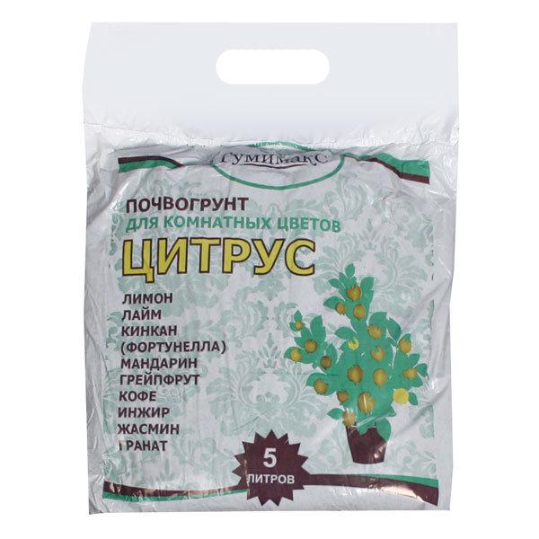Почвогрунт для комнатных цветов Цитрус 5 л Гумимакс купить оптом и в розницу