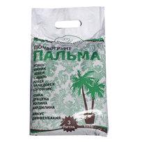 Почвогрунт для пальмы 3 л Гумимакс купить оптом и в розницу
