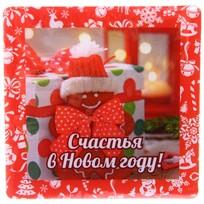 Магнит виниловый с заливкой ″Счастья в Новом году!″, Пряничный человечек Вкус праздника купить оптом и в розницу