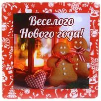Магнит виниловый с заливкой ″Веселого Нового года!″, Фонарик Вкус праздника купить оптом и в розницу