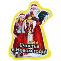Магнит винил ″Счастья в Новом году!″, Дед Мороз и внучка купить оптом и в розницу