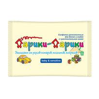 Салфетки против комаров для детей от 2 лет Дарики-Дарики купить оптом и в розницу