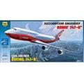Сб.модель 7010 Самолет Боинг 747-8 купить оптом и в розницу
