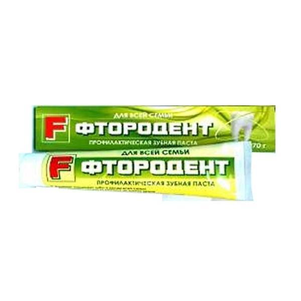 Зубная паста ″ФТОРОДЕНТ F″ для всей семьи 100 гр купить оптом и в розницу