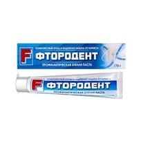 Зубная паста ″ФТОРОДЕНТ F″ комплексный уход 170 гр купить оптом и в розницу