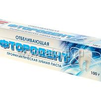 Зубная паста ″ФТОРОДЕНТ F″ отбеливающая 100 гр купить оптом и в розницу