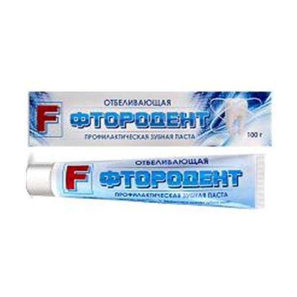 Зубная паста ″ФТОРОДЕНТ F″ Отбеливающая 170 гр купить оптом и в розницу