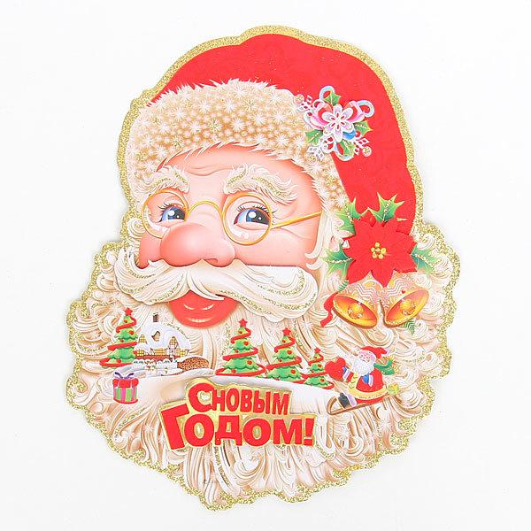 Плакат новогодний 33 см Дед Мороз купить оптом и в розницу