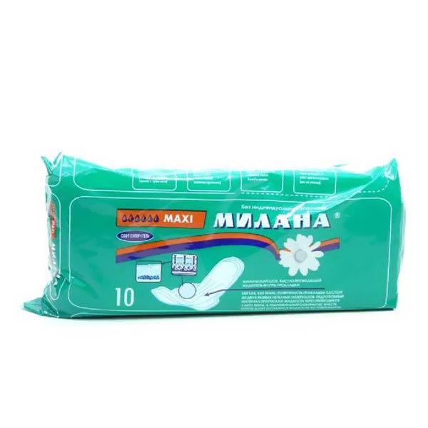 Прокладки женские Милана Макси софтсупер+гель 10шт. 6кап. купить оптом и в розницу