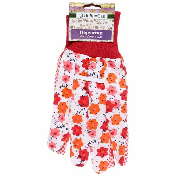 Перчатки садовые Луговые цветы размер 9 х\б купить оптом и в розницу