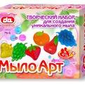 Набор ДТ мыло АРТ Фрукты 10004 купить оптом и в розницу