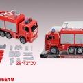 Машина инерц. 661-17 Пожарная п/к купить оптом и в розницу