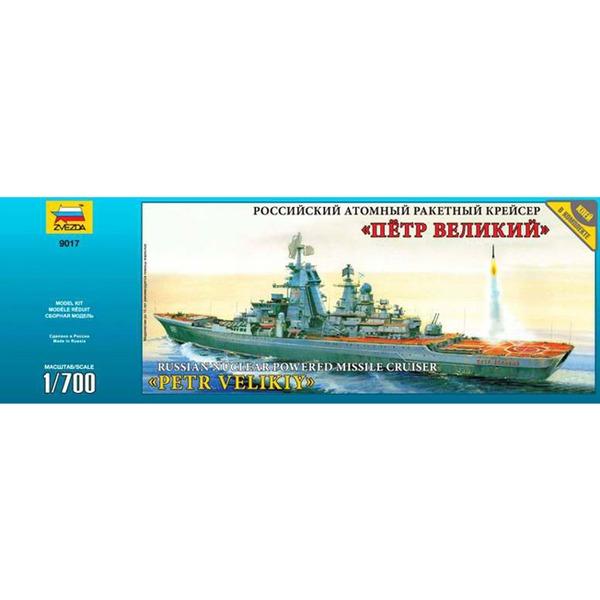Сб.модель 9017П Крейсер Петр Великий купить оптом и в розницу