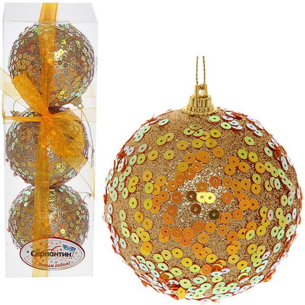 Новогодние шары ″Пайетки на золоте″ 8см (набор 3шт.) купить оптом и в розницу