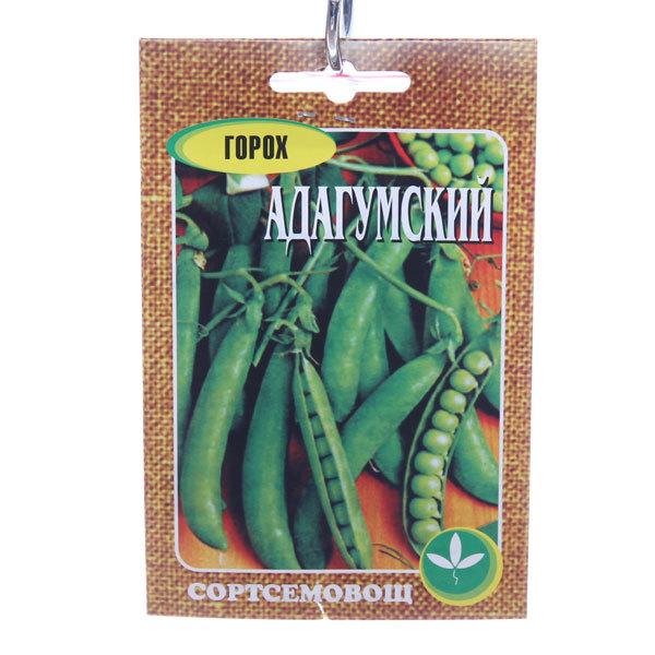 Семена Горох Адагумский 10 гр купить оптом и в розницу