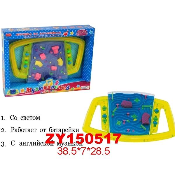 Игрушка на бат. 1007-ZYC Лабиринт в кор. купить оптом и в розницу