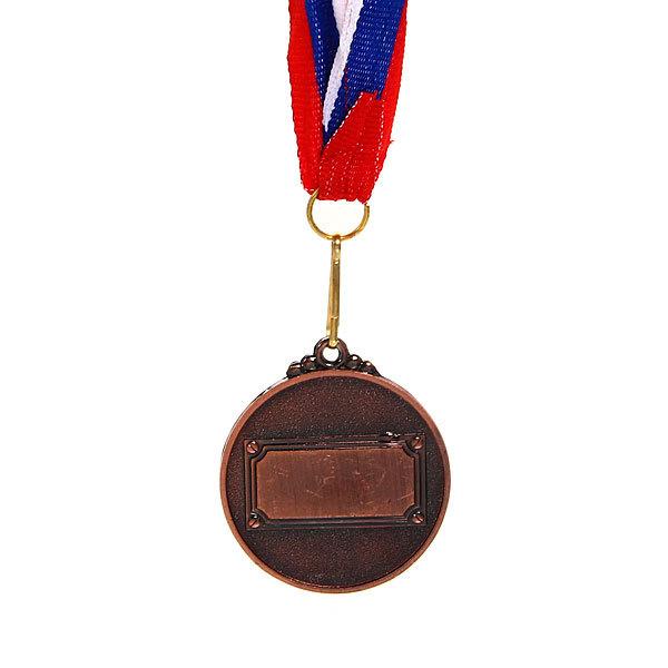 Медаль ″3″ - 3 место (4,5см) купить оптом и в розницу