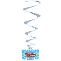 Гирлянда-спираль с подвеской ″С Новым Счастьем″ D20см высота 80 см купить оптом и в розницу