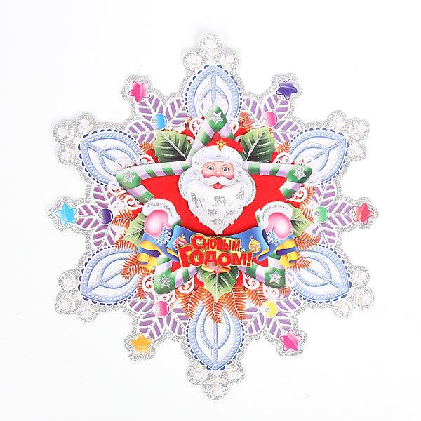 Плакат новогодний 52 см Снежинка с Дедом Морозом купить оптом и в розницу