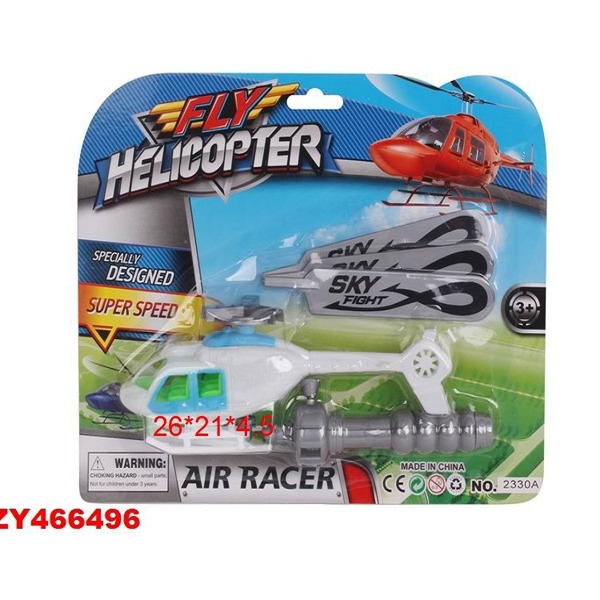Вертолет 2330А заводной на карт. купить оптом и в розницу