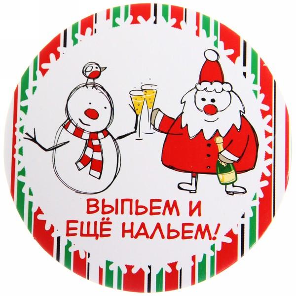 Подставка под кружку ″Выпьем и еще нальем!″, Снежон и Борода, 9 см купить оптом и в розницу