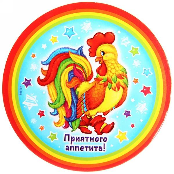 Подставка под кружку ″Приятного аппетита!″, Сказочный петушок, 9 см купить оптом и в розницу