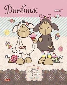 """Дневник универсал.тв.обл.HATBER, """"Милые овечки"""" купить оптом и в розницу"""