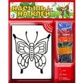 Набор ДТ Насыпь - На клей Бабочка купить оптом и в розницу