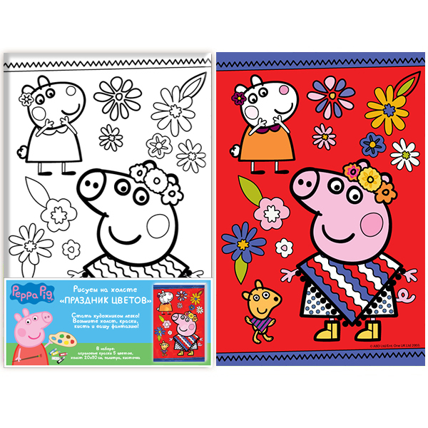 Набор ДТ Роспись по холсту Праздник цветов 30520 /Peppa Pig/ купить оптом и в розницу