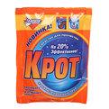 Средство для чистки труб ЗОЛУШКА Крот оранжевая упаковка 90г. купить оптом и в розницу
