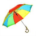Зонт детский полуавтомат со свистком ″Радуга с ажуром″, 8 спиц, d-78см купить оптом и в розницу