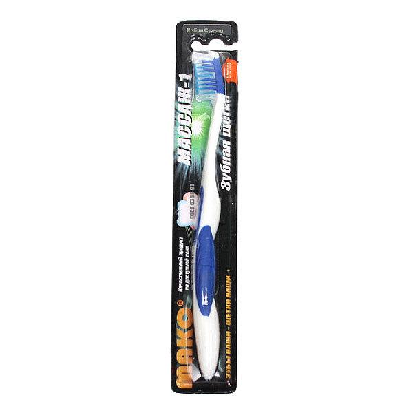 Зубная щетка средней жесткости ″Массаж1″ арт.01 купить оптом и в розницу