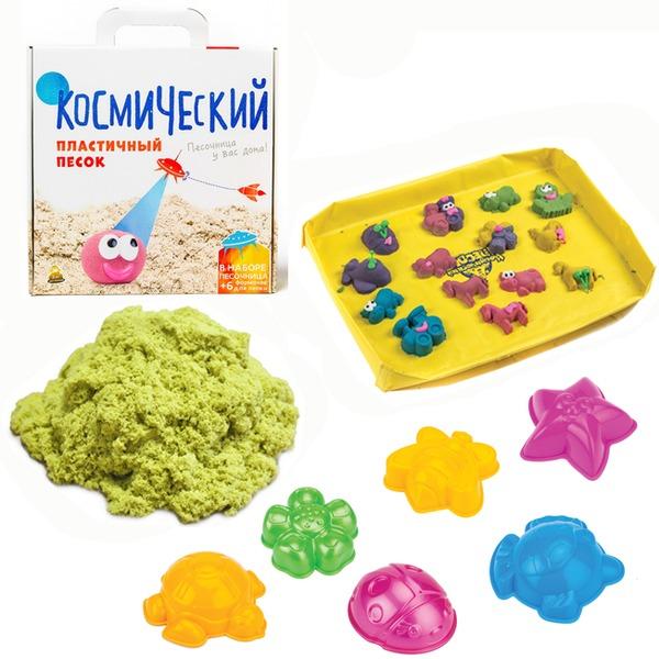 Набор ДТ Космический песок Желтый 2 кг. песочница и формочки кор. купить оптом и в розницу