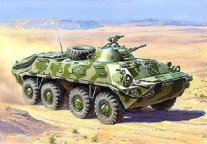 Сб.модель 3557 Советский БТР -70 (Афган. война) купить оптом и в розницу