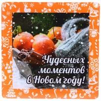 Магнит виниловый с заливкой ″Чудесных моментов в Новом году!″, Снежные мандарины Вкус праздника купить оптом и в розницу