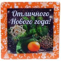 Магнит виниловый с заливкой ″Отличного Нового года!″, Мандарин и деревянные снежинки Вкус праздника купить оптом и в розницу