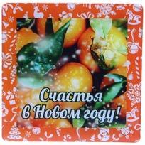 Магнит виниловый ″Счастья в Новом году!″, Мандариновый праздник Вкус праздника купить оптом и в розницу