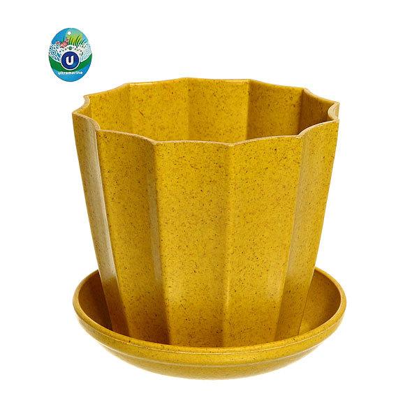 Горшок для цветов ЭКО Ракушка″ 13*12см SHY-17A желтый купить оптом и в розницу