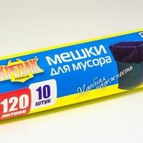 пакеты д/мусора в рулоне 120л/10шт. (крепак) 1*50 купить оптом и в розницу