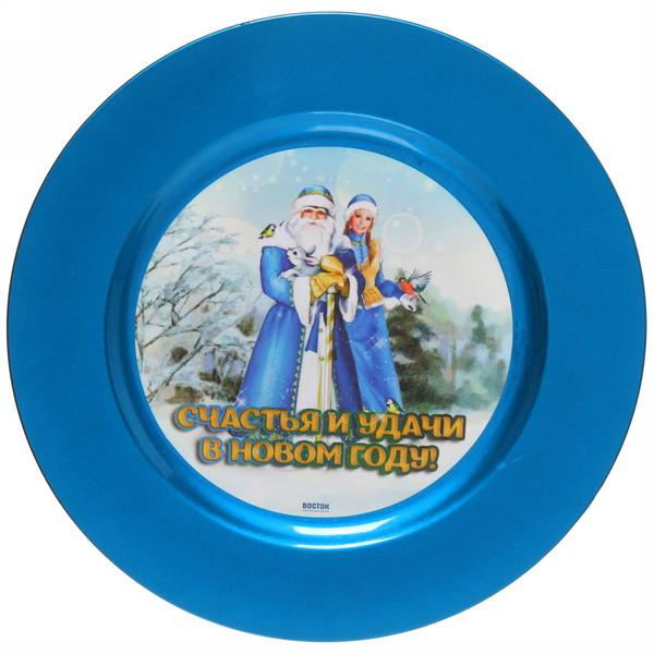 Поднос-блюдо пластик 33 см ″Счастья и удачи в Новом году!″, Дед Мороз и Снегурочка купить оптом и в розницу