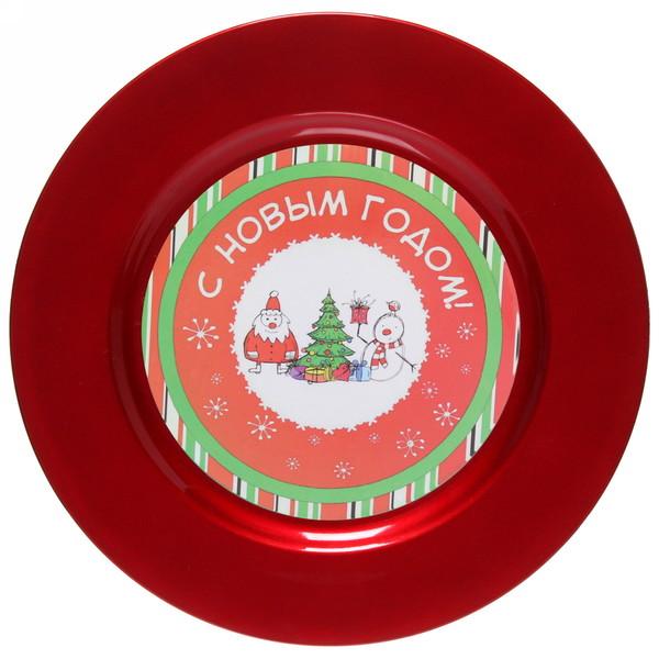 Поднос-блюдо пластик 33 см ″С Новым годом!″, Снежон и Борода купить оптом и в розницу