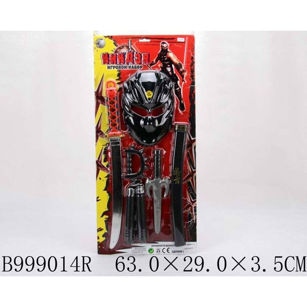 Набор оружия 1197RZ Ниндзя на листе купить оптом и в розницу