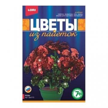 Набор ДТ Цветы из пайеток Розы Цв-013 купить оптом и в розницу