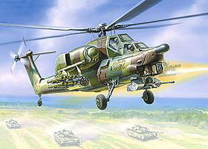 Сб.модель П7246 Вертолет МИ-28А купить оптом и в розницу